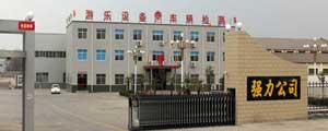 Zhengzhou Beston Amusement Equipment Co.,Ltd