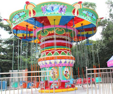 Flying carousel for sale