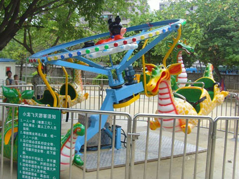 Dragon Theme Ocean Walk Ride For Sale