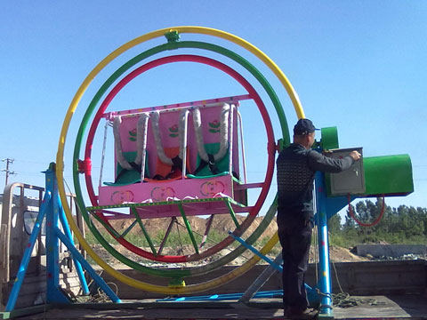 Amusement Gyroscope Ride For Kids