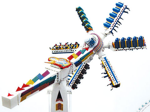 Amusement Rapid Windmill Ride For Sale