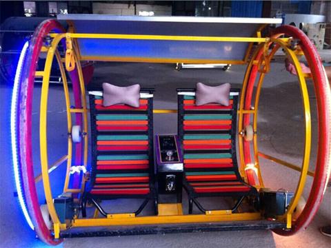 2 seat le bar car rides for sale